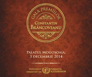 Premiile Brancoveanu