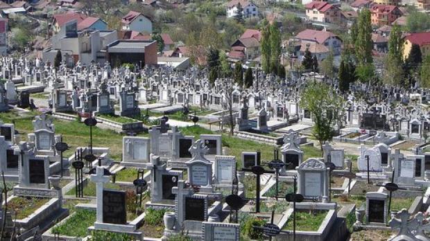 cimitir campina