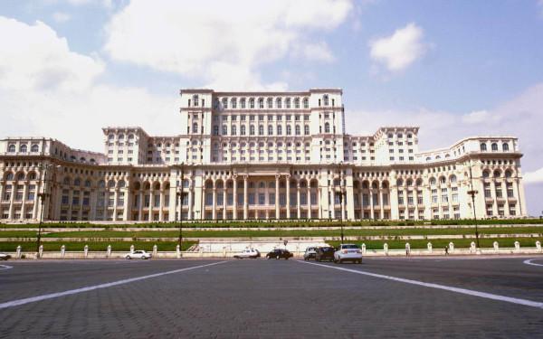 Lista complet a noilor parlamentari de prahova dup for Lista senatori