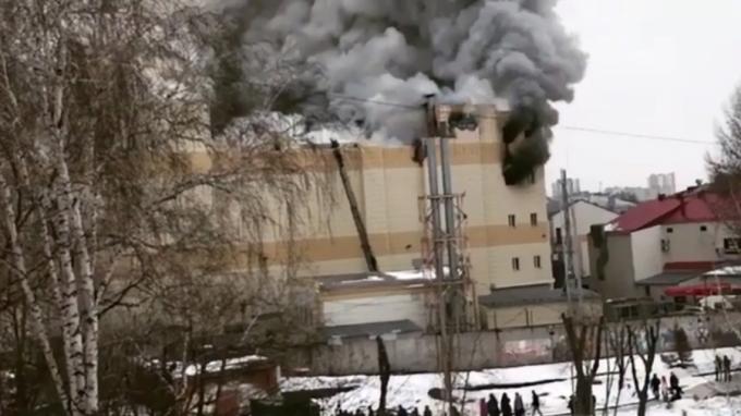 incendiu-mall-rusia.png