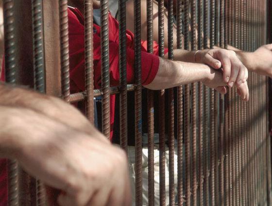 penitenciar-shutterstock_01eca.jpg
