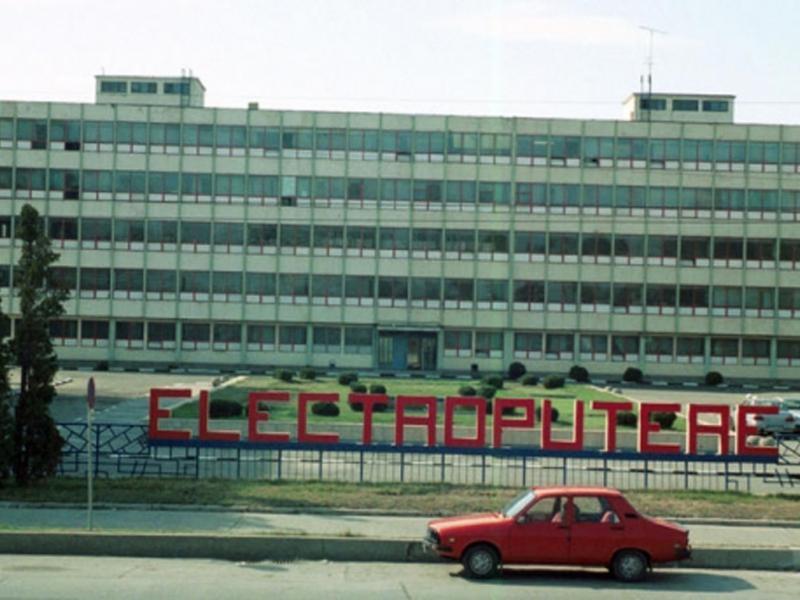 poza-electroputere-craiova-1-25_0cf96.jpg