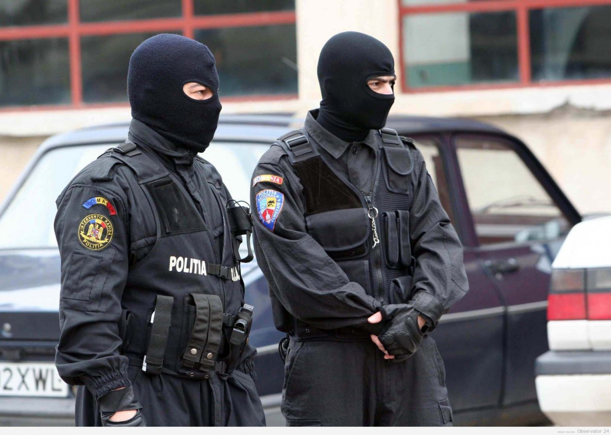 Politia-perchezitie_4a899.jpg