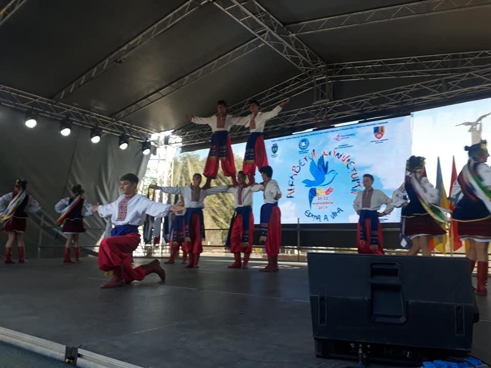 """Festivalul """"Alfabetul conviețuirii"""" va avea loc la Ploiești în perioada 24-26 septembrie"""